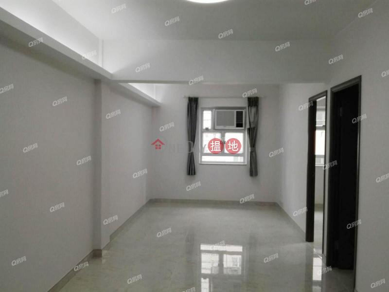 香港搵樓|租樓|二手盤|買樓| 搵地 | 住宅|出租樓盤交通方便,開揚遠景,內街清靜《永勝大廈租盤》