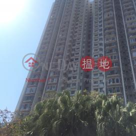 Shatin Centre Hoi Ning Building (Block B),Sha Tin, New Territories