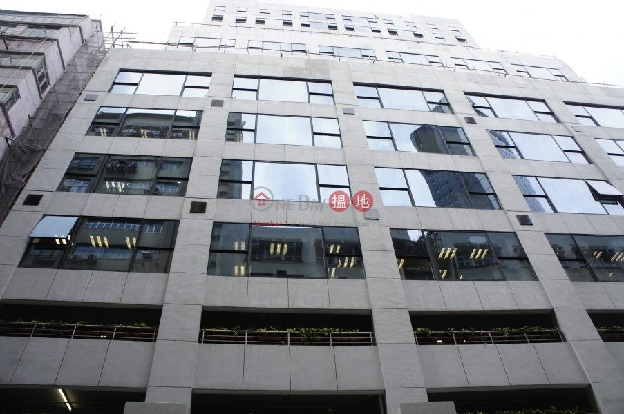 友邦香港大樓 (AIA Hong Kong Tower) 鰂魚涌|搵地(OneDay)(3)