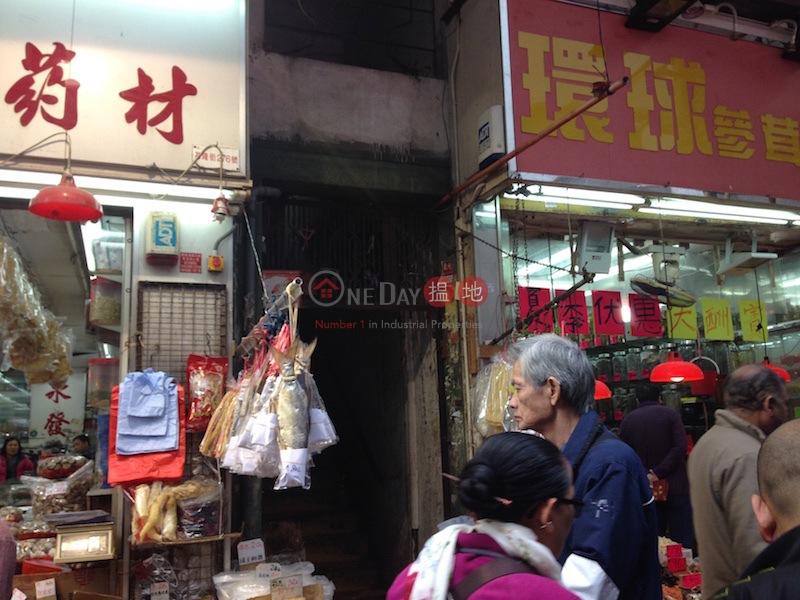 基隆街274-276號 (274-276 Ki Lung Street) 深水埗|搵地(OneDay)(2)