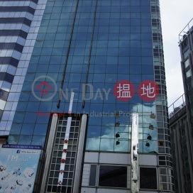Cameron Centre ,Tsim Sha Tsui, Kowloon