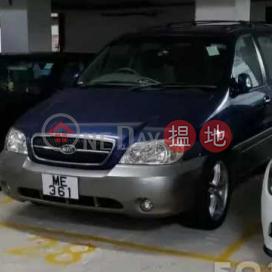 沙田背崗街全輝中心L2 28號車位租2,700 售 95 萬,已吉