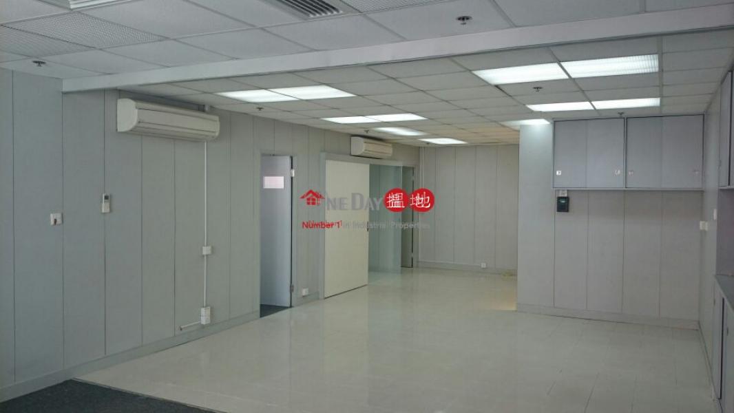 華樂工業中心-31-35山尾街 | 沙田-香港|出租-HK$ 15,000/ 月