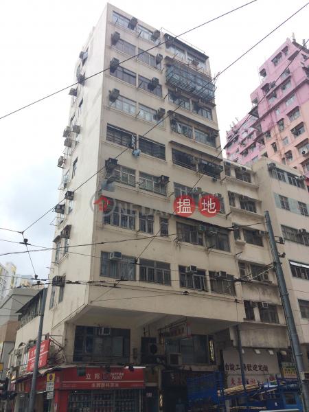 233-235 Shau Kei Wan Road (233-235 Shau Kei Wan Road) Sai Wan Ho|搵地(OneDay)(1)