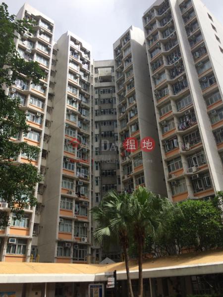 麗安邨 麗榮樓3座 (Lai On Estate - Block 3 Lai Wing House) 深水埗|搵地(OneDay)(1)