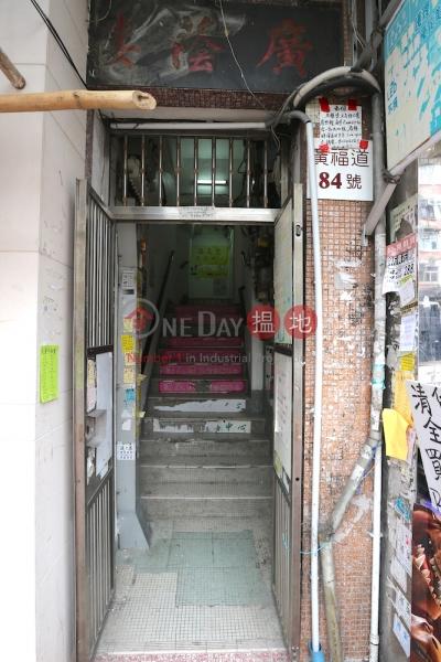 Kwong Yam Building (Kwong Yam Building) Tai Po|搵地(OneDay)(1)