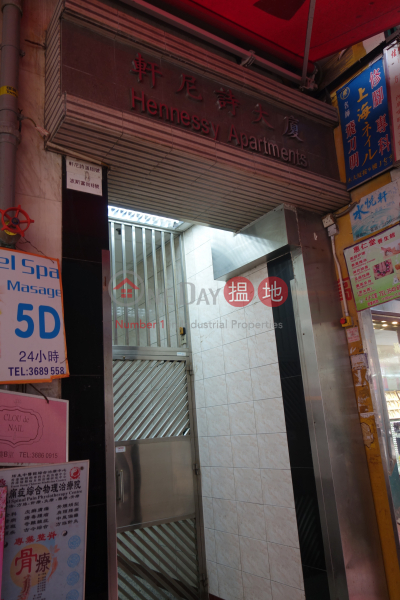 Hennessy Apartment (Hennessy Apartment) Causeway Bay|搵地(OneDay)(4)