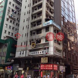 譚臣道135-137號,灣仔, 香港島