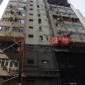 Kam Tong Mansion,Kennedy Town, Hong Kong Island