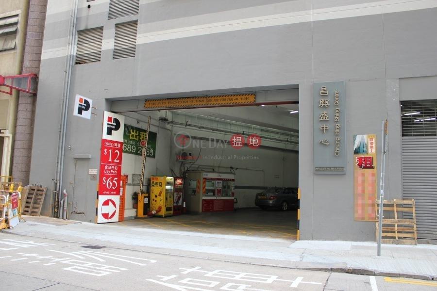 Cheung Hing Shing Centre (Cheung Hing Shing Centre) Tsuen Wan West|搵地(OneDay)(3)