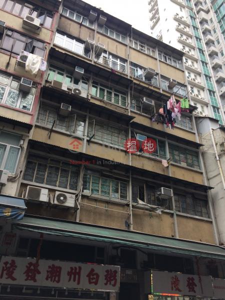 Cheong Hei Building (Cheong Hei Building) Prince Edward|搵地(OneDay)(1)