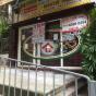 Po Hing Mansion (Po Hing Mansion) Soho|搵地(OneDay)(1)