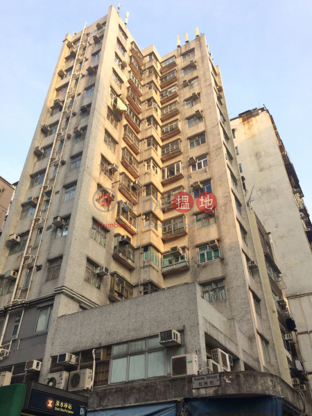祥賢大廈 (Cheung Yin Building) 深水埗 搵地(OneDay)(1)