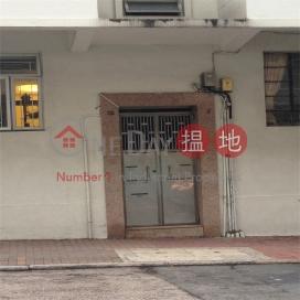西灣河街172-174號,西灣河, 香港島