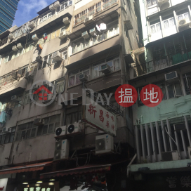 65 Wan Chai Road,Wan Chai, Hong Kong Island