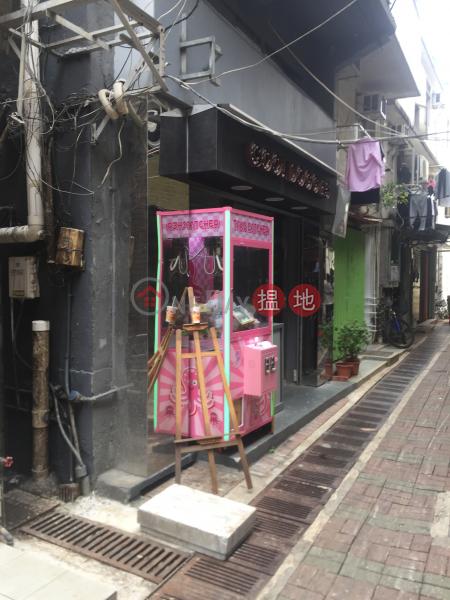 西貢正街物業 (Property on Sai Kung Main Street) 西貢 搵地(OneDay)(3)