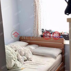 Heng Fa Chuen Block 13 | 2 bedroom Mid Floor Flat for Sale|Heng Fa Chuen Block 13(Heng Fa Chuen Block 13)Sales Listings (XGGD743701513)_0