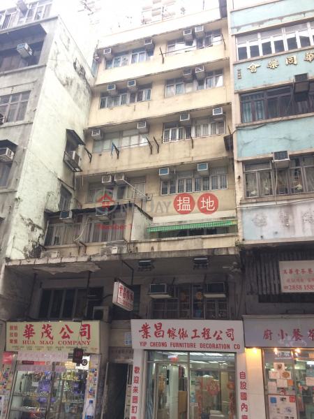 振坤樓 (Chun Kwan Building) 西營盤 搵地(OneDay)(1)