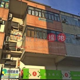 San Fung Avenue 49|新豐路49號