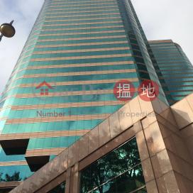 港威大廈第2座,尖沙咀, 九龍