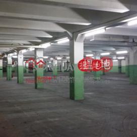 CENTRAL TEXTILES (HONG KONG)LTD Tsuen WanCable TV Tower(Cable TV Tower)Rental Listings (cck66-04471)_0
