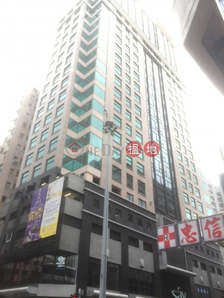 逸酒店 (Hotel Sáv) 紅磡 搵地(OneDay)(2)