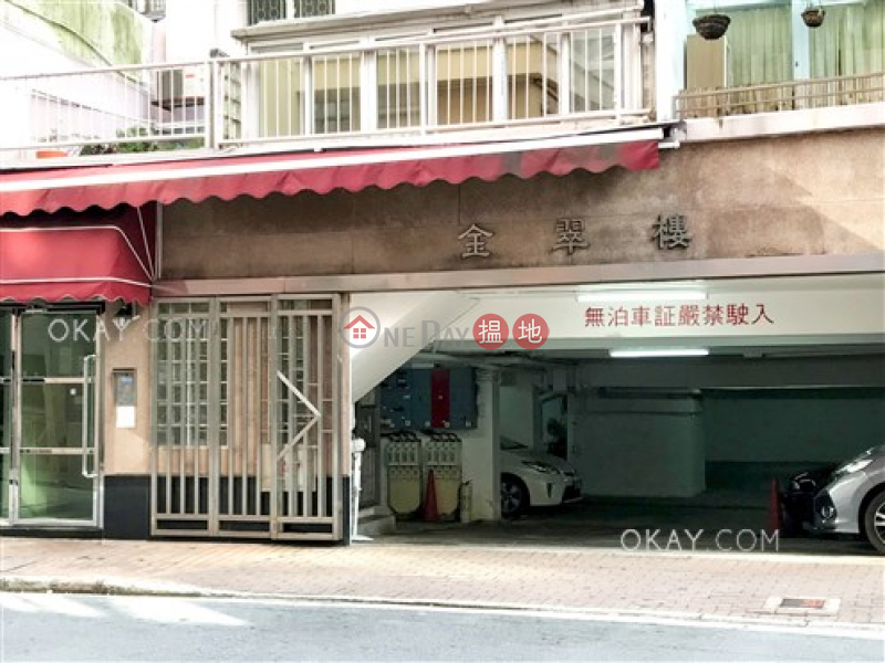 HK$ 9M, King\'s Court Wan Chai District | Generous 2 bedroom in Happy Valley | For Sale