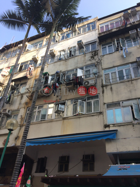 二陂坊11號 (11 Yi Pei Square) 荃灣東|搵地(OneDay)(1)