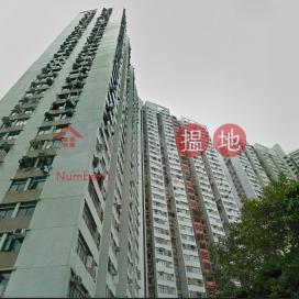 東興樓,鴨脷洲, 香港島