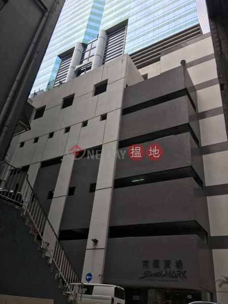 HK$ 8,900/ month | Southmark, Southern District, Wong Chuk Hang Industrial Building