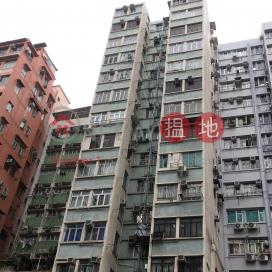 Tsung Nga Building|崇雅樓