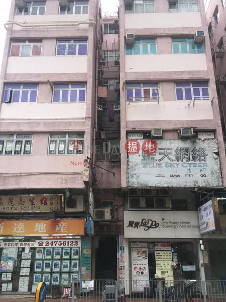 兆豐樓 (Siu Fung Building) 元朗|搵地(OneDay)(3)