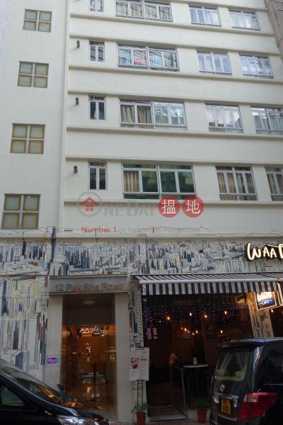 白沙道12號 (12 Pak Sha Road) 銅鑼灣|搵地(OneDay)(3)