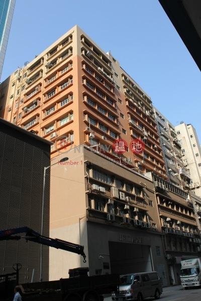 長江工廠大廈 (Cheung Kong Factory Building) 長沙灣|搵地(OneDay)(1)