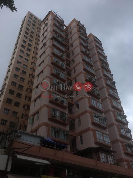 Ho Choi Building (Ho Choi Building) Yuen Long|搵地(OneDay)(1)