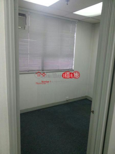 華樂工業中心-31-35山尾街 | 沙田香港-出租-HK$ 9,500/ 月