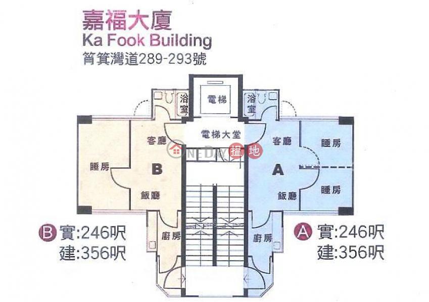 Ka Fook Building | 1 bedroom High Floor Flat for Sale | Ka Fook Building 嘉福大廈 Sales Listings