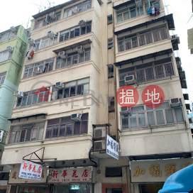 31 WInslow Street,Hung Hom, Kowloon
