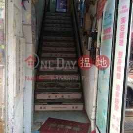 San Hong Street 59,Sheung Shui, New Territories