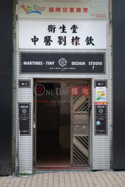 白沙道5號 (5 Pak Sha Road) 銅鑼灣|搵地(OneDay)(1)