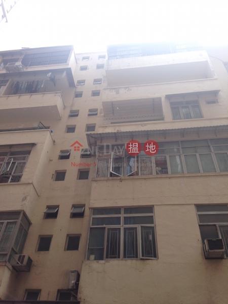 西灣河街35-37號 (35-37 Sai Wan Ho Street) 西灣河|搵地(OneDay)(2)