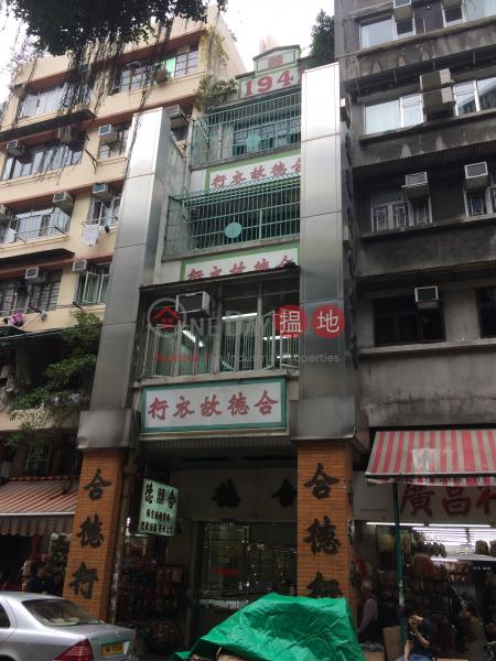 153 Queen\'s Road West (153 Queen\'s Road West) Sheung Wan|搵地(OneDay)(1)