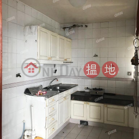 South Horizons Phase 2, Mei Fai Court Block 17 | 3 bedroom High Floor Flat for Sale|South Horizons Phase 2, Mei Fai Court Block 17(South Horizons Phase 2, Mei Fai Court Block 17)Sales Listings (XGGD656804905)_0