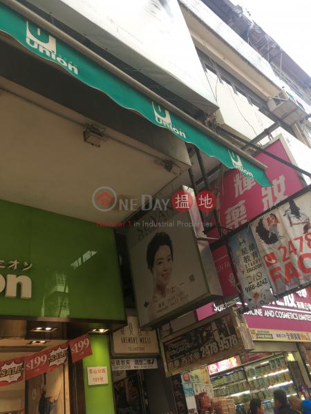 青山公路元朗段189號 (189 Castle Peak Road Yuen Long) 元朗|搵地(OneDay)(3)