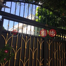 嘉道理道69號,旺角, 九龍