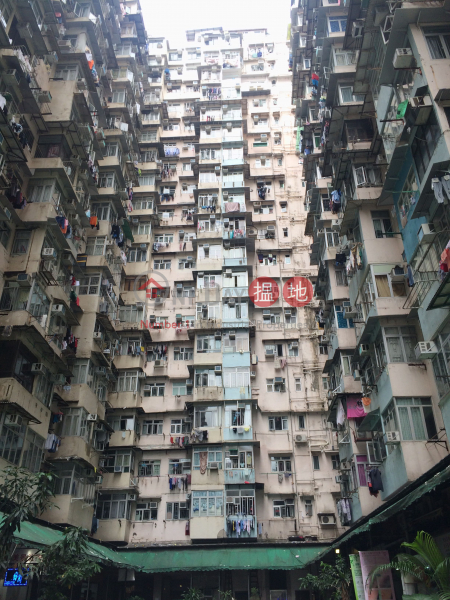 Oceanic Mansion (Oceanic Mansion) Quarry Bay|搵地(OneDay)(1)