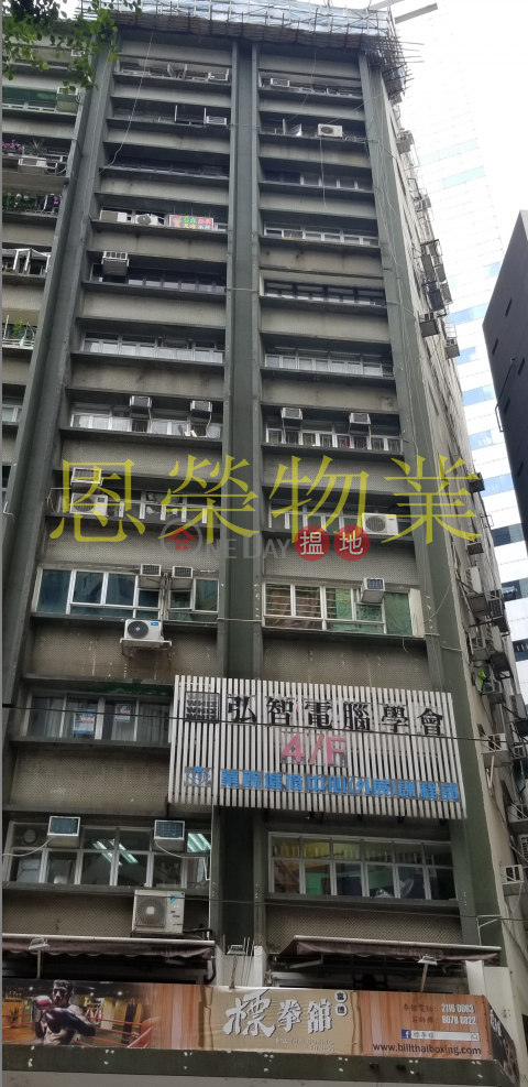 TEL 98755238|Wan Chai DistrictKwong Ah Building(Kwong Ah Building)Sales Listings (KEVIN-7773665941)_0