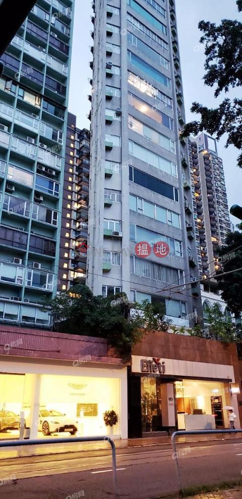 環境優美,豪宅地段,品味裝修《駿馬閣買賣盤》|駿馬閣(Race Tower)出售樓盤 (QFANG-S97973)_0