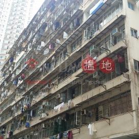 Tai Hing House|太興樓