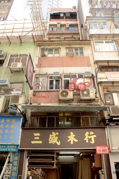 永威唐樓 (Wing Wai Building) 蘇豪區|搵地(OneDay)(1)